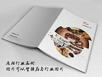大气咖啡画册封面indd源文件下载