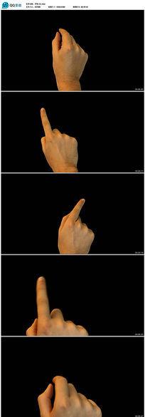 多个带透明通道手势视频视频素材 mov
