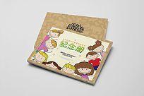 儿童纪念册相册封面设计