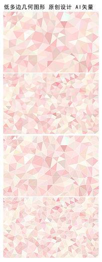 粉色几何多边形名片底纹