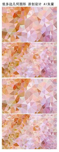 粉紫色抽象背景