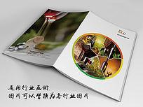 红酒文化画册封面indd源文件下载