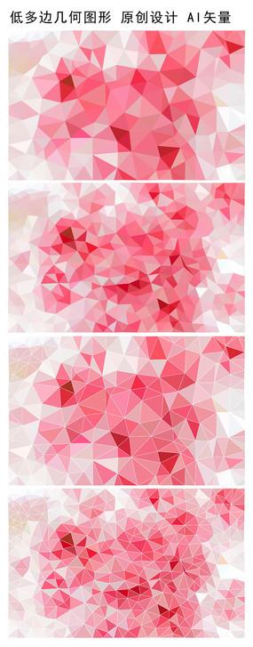 红色抽象多边形背景