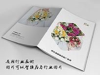 婚纱摄影画册封面indd源文件下载