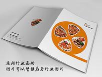 家常美食餐饮画册封面indd源文件下载