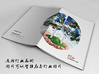 简洁清爽环保画册封面indd源文件下载