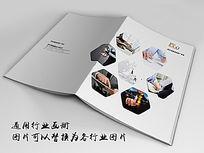 金融商务画册封面indd源文件下载