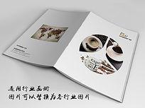 邂逅咖啡画册封面indd源文件下载 indd