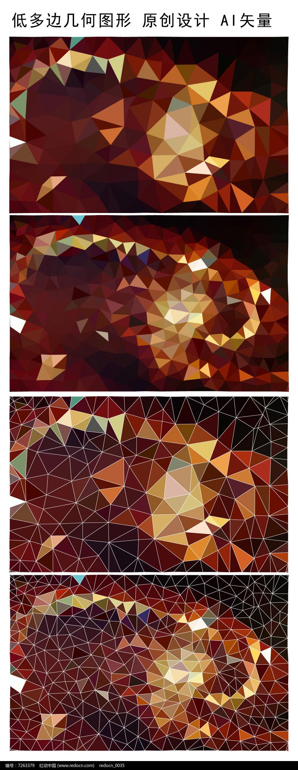 咖色低多边形抽象图案图片