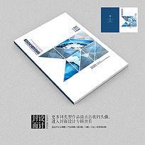 蓝色地球科技简约企业画册封面设计