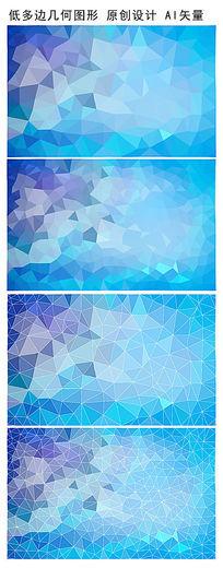 蓝色多边形PPT背景