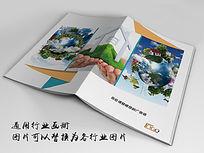 绿色简洁环保册封面indd源文件下载