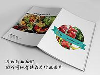 绿色生态水果超市画册封面indd源文件下载
