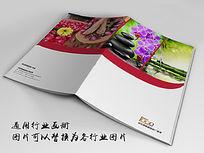 美容行业画册封面indd源文件下载