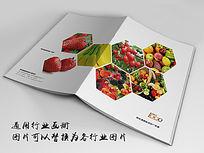 门市水果店画册封面indd源文件下载
