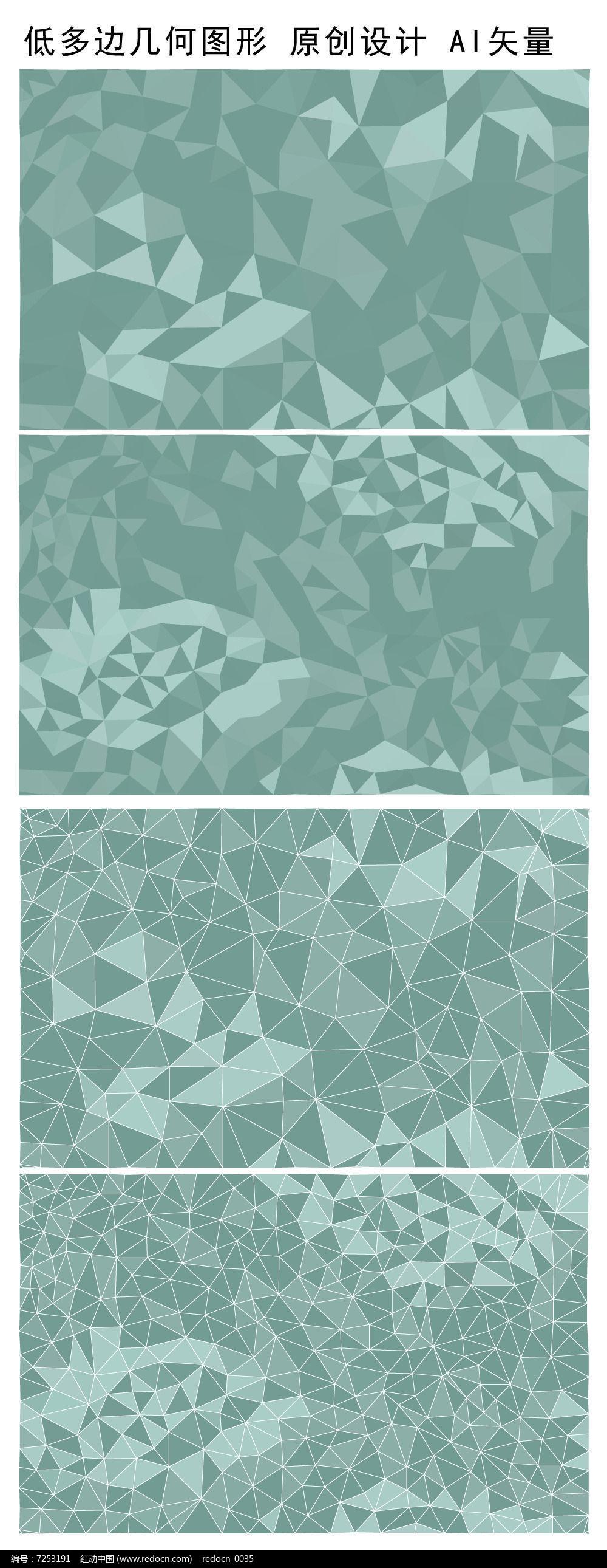 墨绿几何多边形印花背景图片