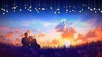 七夕情人节视频素材