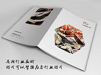 日本料理画册封面indd源文件下载