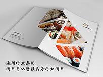日本料理寿司画册封面indd源文件下载