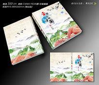 舌尖上的中国封面设计