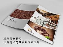 时尚西式咖啡画册封面indd源文件下载