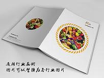 水果店画册封面indd源文件下载