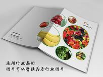 水果行业画册封面indd源文件下载