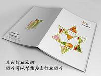 水果汁画册封面indd源文件下载