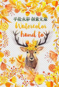 唯美手绘水彩金黄色鹿头花环叶子设计素材
