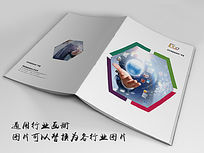 现代IT科技画册封面indd源文件下载