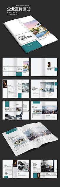 线条楼书地产画册版式设计