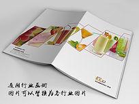 鲜榨果汁画册封面indd源文件下载