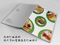 西餐美食画册封面indd源文件下载