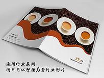 西式咖啡画册封面indd源文件下载