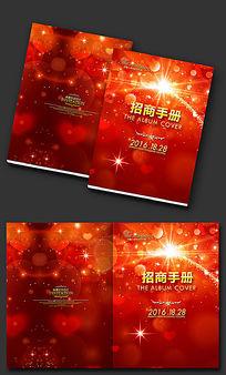 音乐节画册封面设计