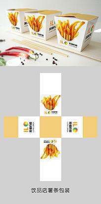 饮品店薯条包装设计