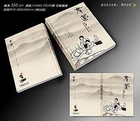 中国文学封面设计