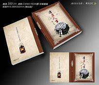 中国文学书籍设计