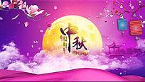 仲秋团圆月视频素材
