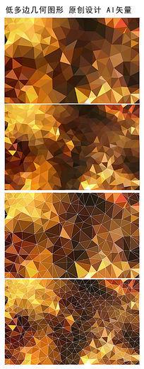 棕色不规则抽象多边形背景 AI
