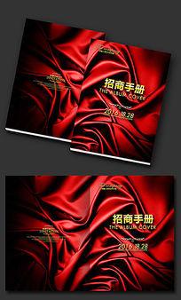 3D艺术花纹企业画册封面设计