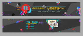 PSD格式灰色背景文本内容可修改网站banner设计