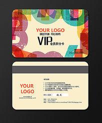 创意VIP积分卡设计