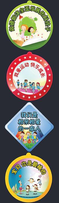 创意幼儿园安全文明礼仪标语提示牌