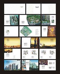 地产楼书画册设计