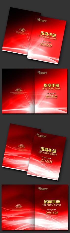 动感红色创意科技画册封面