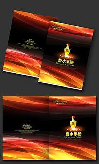 红色大气曲线画册封面设计