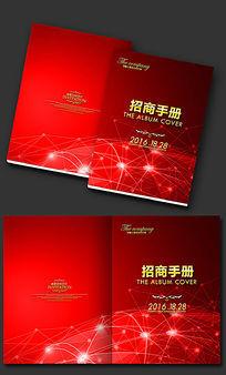 红色 婚庆画册封面设计 PSD分层