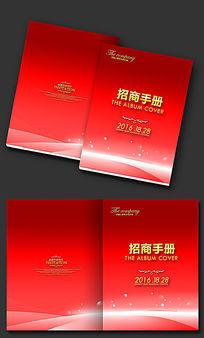 互联网公司微信营销画册封面