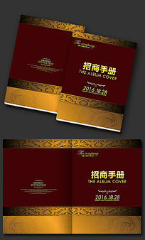 金色酒店画册封面设计